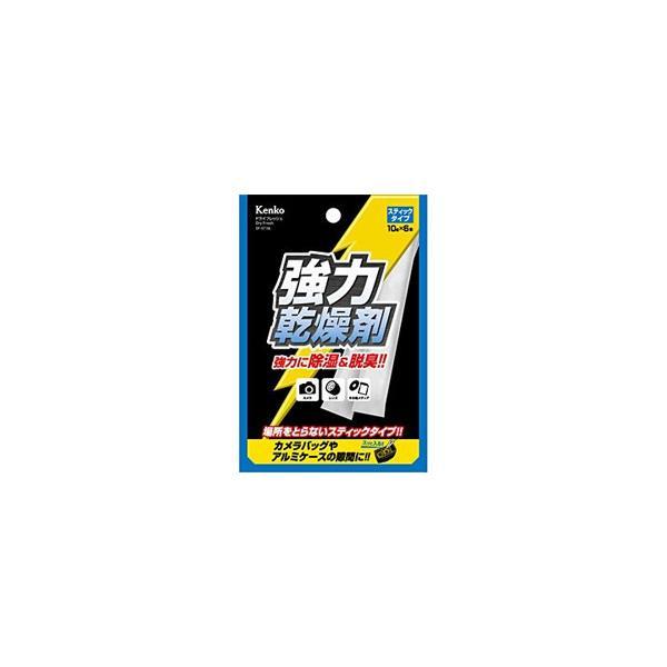 ケンコー 強力乾燥剤 ドライフレッシュ スティックタイプ(10g×6本入) DF-ST106