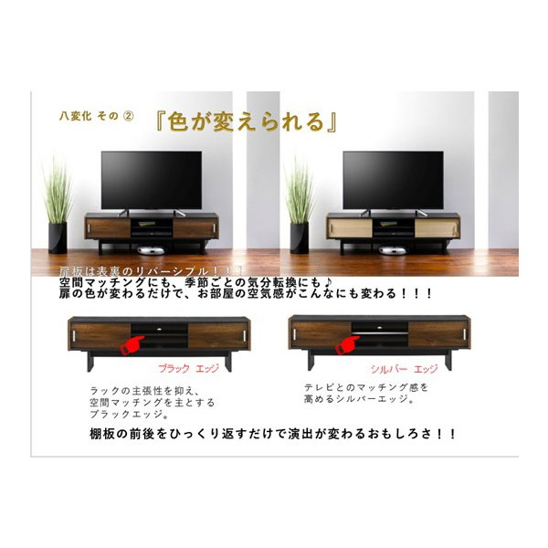 朝日木材加工 〜65V対応 テレビ台 AS-HAL1450