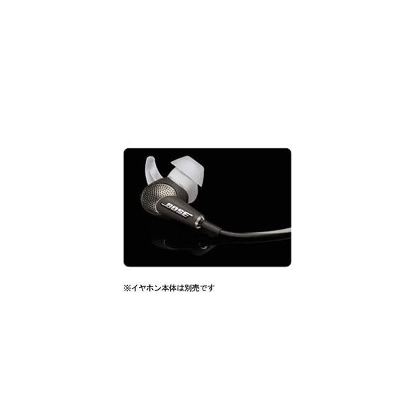 BOSE QC20i/QC20用イヤーチップ Lサイズ STAYHEAR TIP QC20 Lの画像