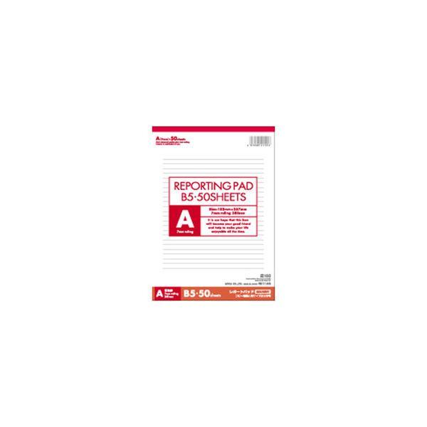 アピカ B5レポート用紙 A罫 RE11AN