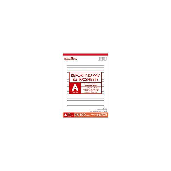 アピカ レポート用紙B5A罫100枚   RE12AN