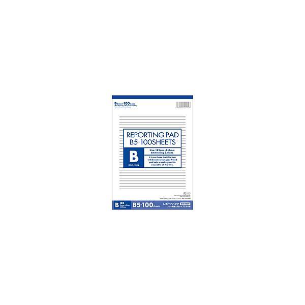 アピカ レポート用紙B5B罫100枚   RE22BN