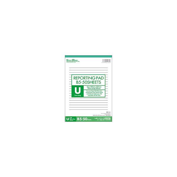 アピカ レポート用紙B5U罫 RE34UN