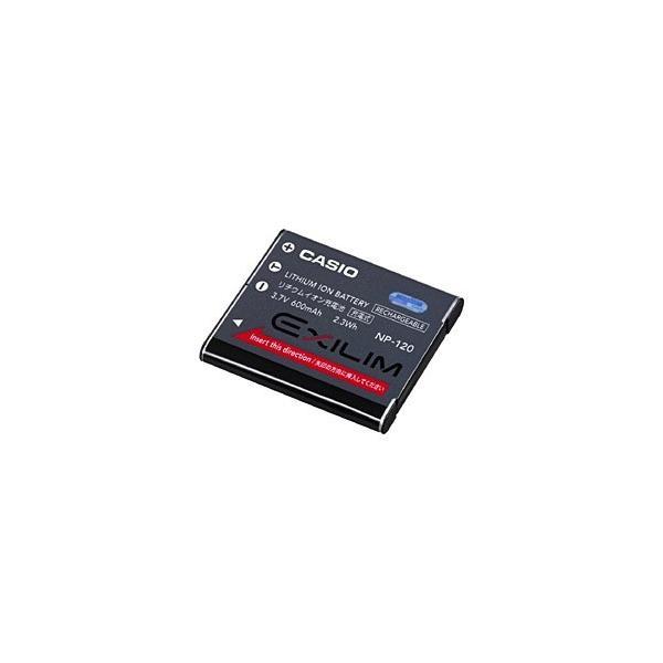 カシオ NP-120 (リチウムイオン充電池・バッテリー)