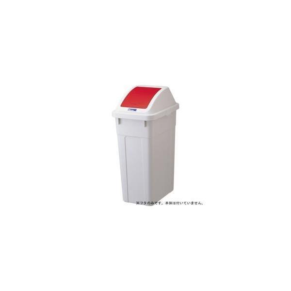 リス 分類ボックス 45スリム プッシュ R