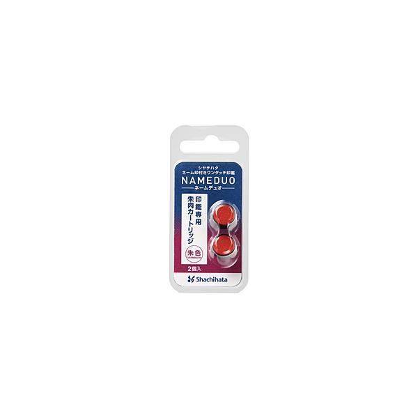 シヤチハタ ネームデュオ 印鑑専用朱肉カートリッジ XL-D-RC