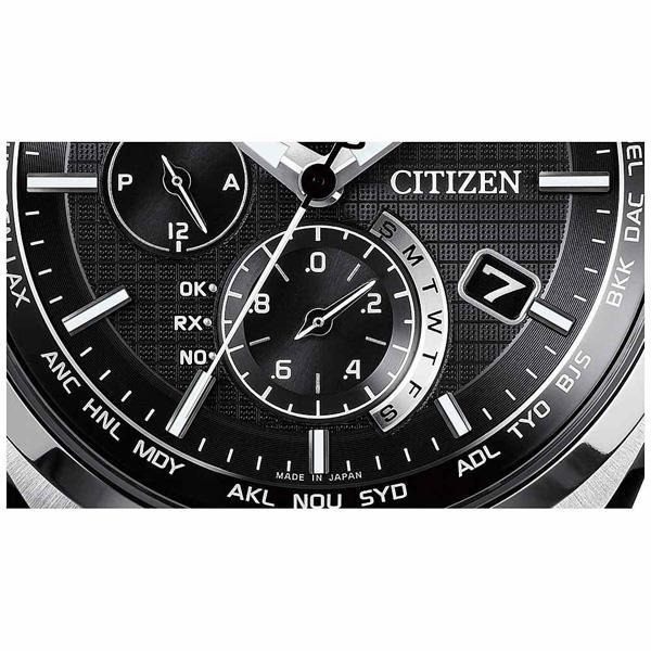 シチズン AT8040-57E [ソーラー電波時計]アテッサ 「エコ・ドライブ電波時計 ダイレクトフライト 針表示式 薄型」