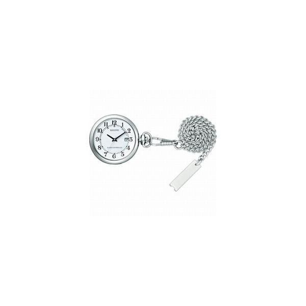 シチズン[ソーラー電波懐中時計]レグノ「ソーラーテック電波時計」KL7-914-11