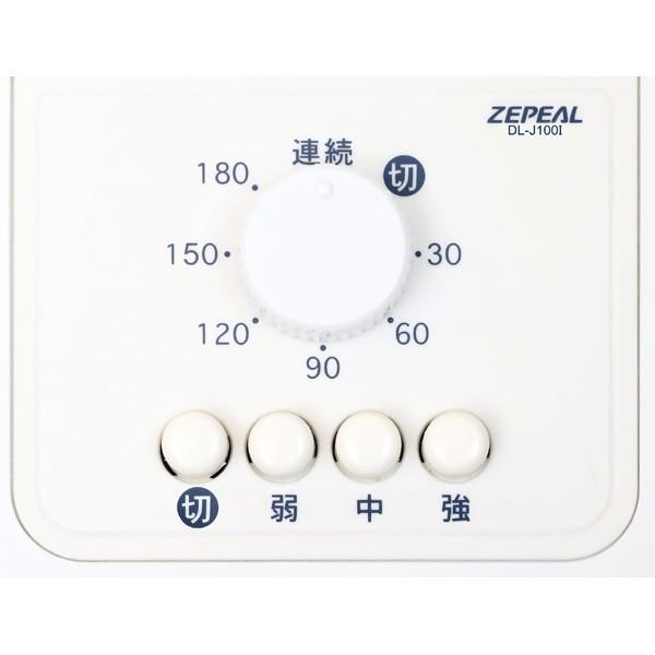 ゼピール メカ式リビング扇風機 DL-J100I
