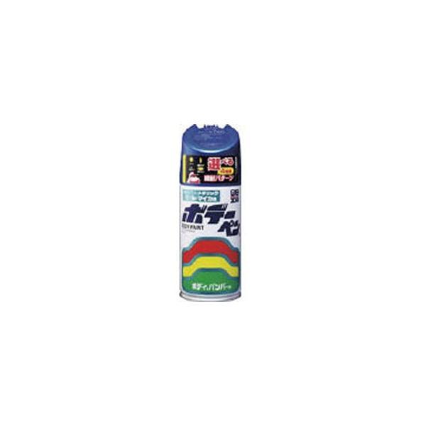 ソフト99 8739 ソフト99 ボデーペン(メタリック・マイカ) F-739 青