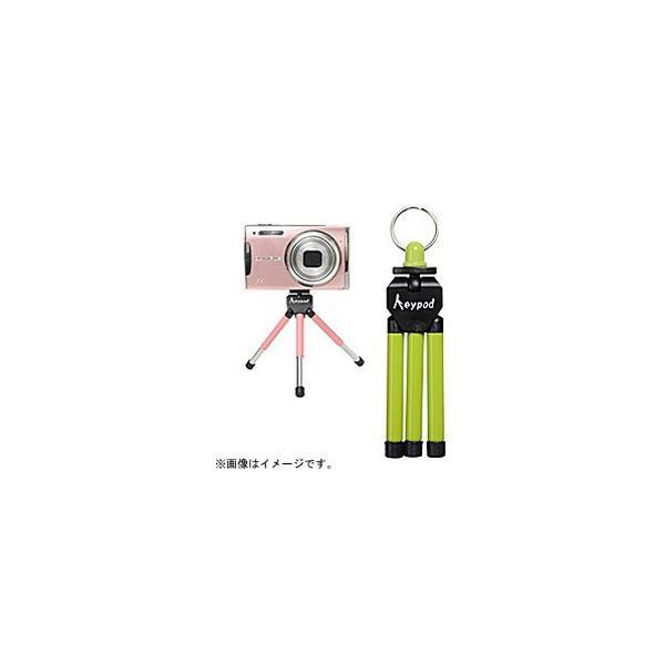 エツミ キーホルダー型ミニ三脚 キーポッド2段 グリーン E-2078