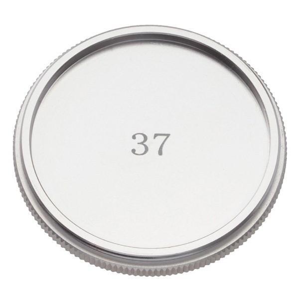 エツミ メタルレンズキャップ 37mm(シルバー) E-6544