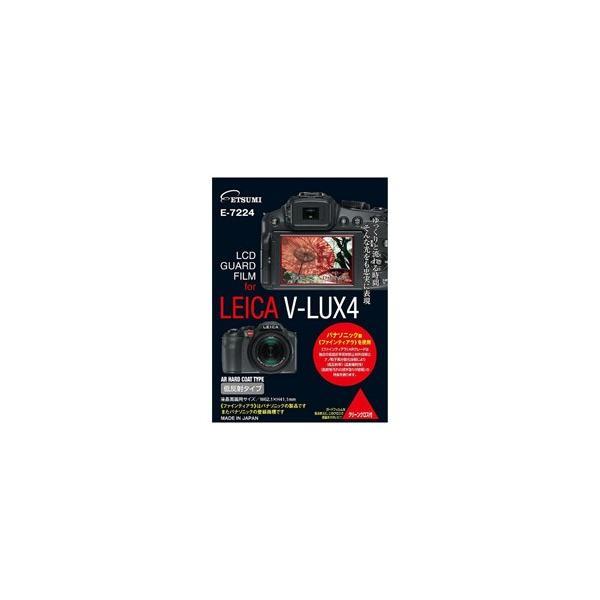 ETSUMI 液晶保護フィルム(ライカ V-LUX4専用) E-7224
