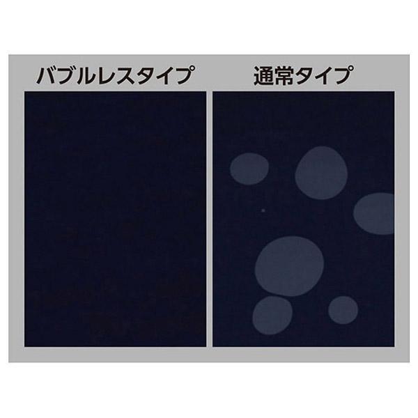 ハクバ 液晶保護フィルム MarkII(ニコン D5600/D5500専用)