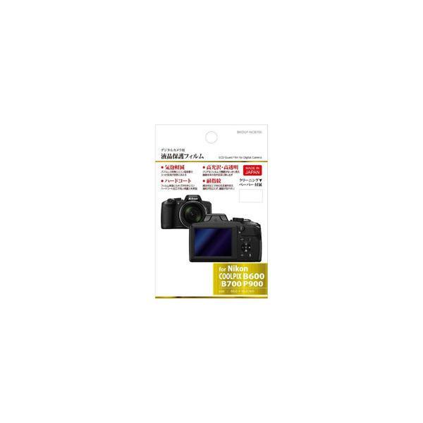 ハクバ 液晶保護フィルム(ニコン COOLPIX B700/P900専用) BKDGF-NCB700【ビックカメラグループオリジナル】