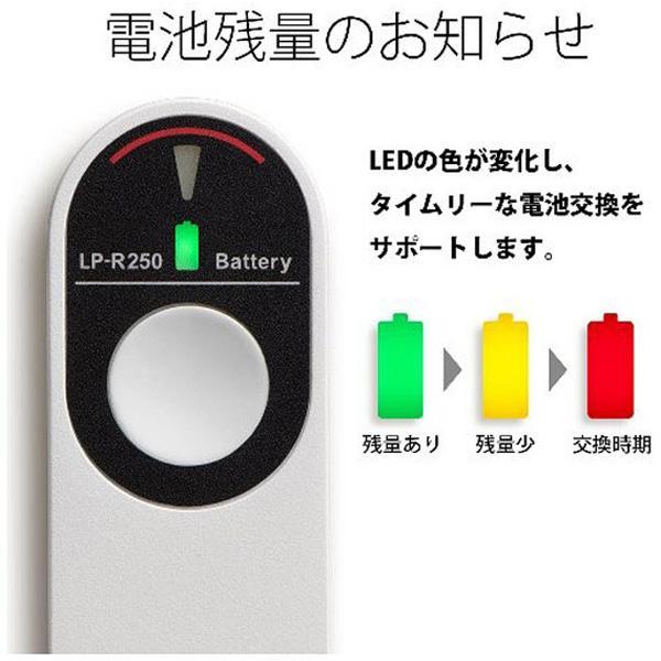 プラス レーザーポインター電池残量表示付赤 LP-R250