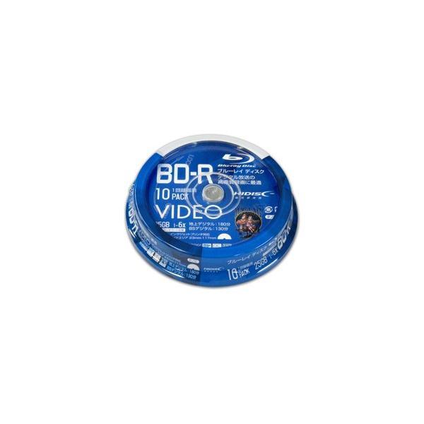 磁気研究所 VVVBR25JP10 HIDISC BD-R 1回録画 6倍速 25GB 10枚 スピンドルケース