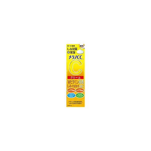 ロート製薬 メラノCC 薬用しみ対策保湿クリーム 23g [振込不可]