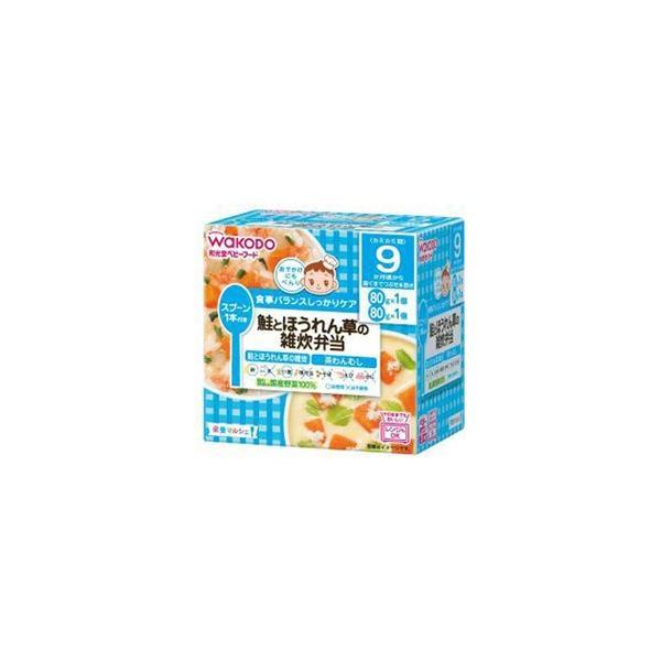 アサヒグループ食品 栄養マルシェ 鮭とほうれん草の雑炊弁当