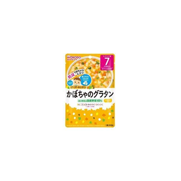 アサヒグループ食品 【グーグーキッチン】かぼちゃのグラタン(80g)〔離乳食・ベビーフード 〕