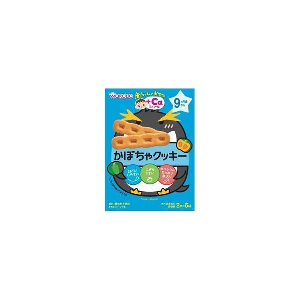 アサヒグループ食品 赤ちゃんのおやつ+Caカルシウム かぼちゃクッキー