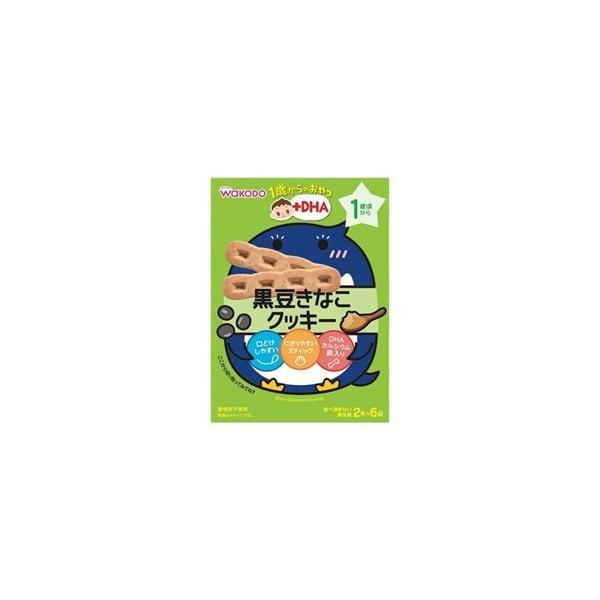 アサヒグループ食品 1歳からのおやつ+DHA 黒豆きなこクッキー [振込不可]