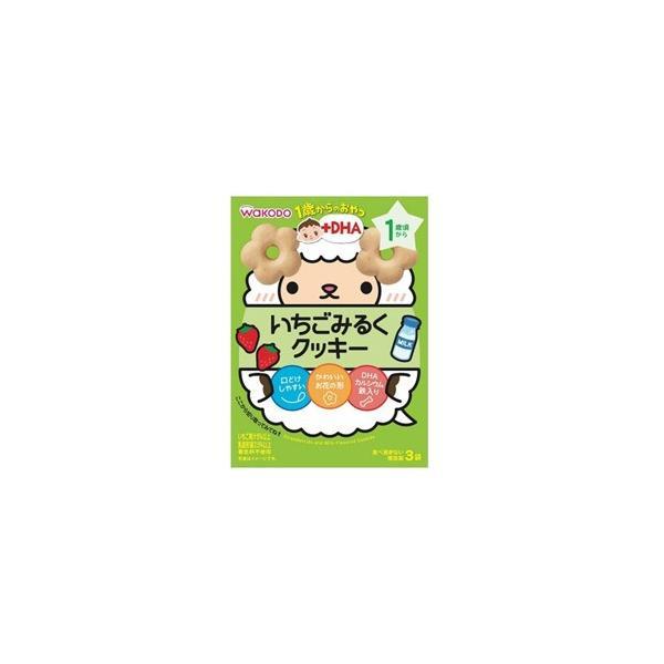 アサヒグループ食品 1歳からのおやつ+DHA いちごみるくクッキー [振込不可]