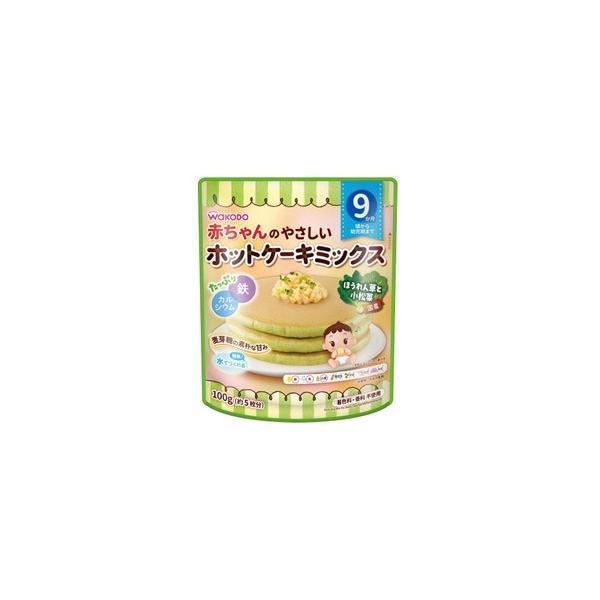 アサヒグループ食品 赤ちゃんのやさしいホットケーキミックス ほうれん草と小松菜