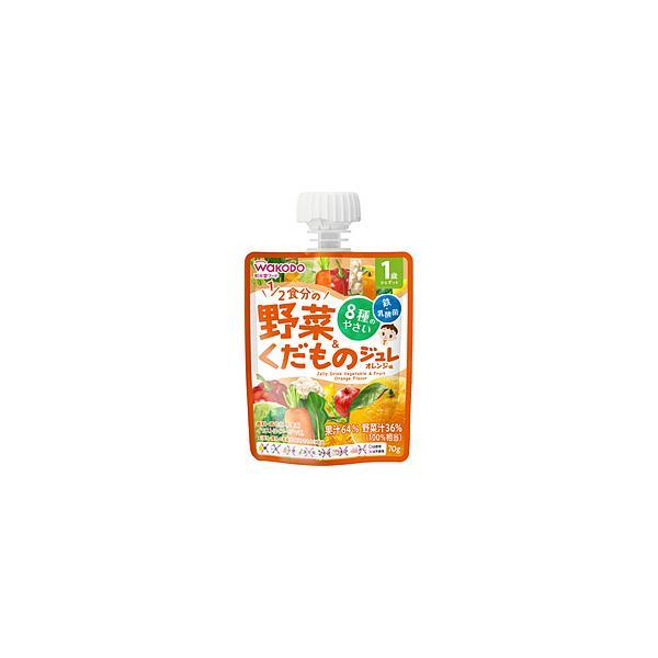 アサヒグループ食品 1歳からのMYジュレドリンク 1/2食分の野菜&果物 オレンジ 70g