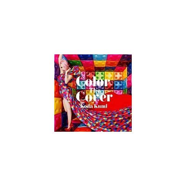 エイベックス・エンタテインメント 倖田來未/Color The Cover(DVD付) 【音楽CD】   [倖田來未 /CD]
