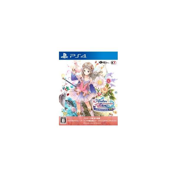 コーエーテクモゲームス トトリのアトリエ 〜アーランドの錬金術士2〜 DX 【PS4ゲームソフト】