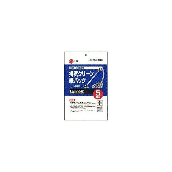 LG クリーナー紙パック PB-20CVの画像