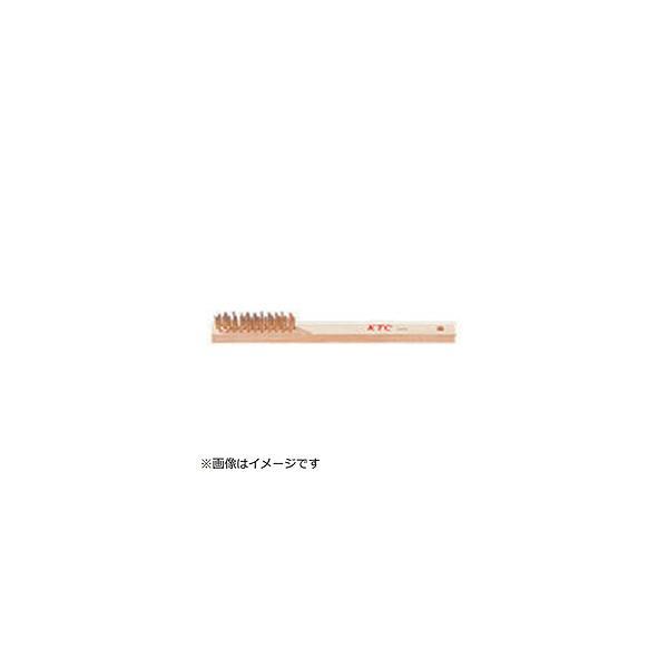 京都機械工具 KTC 三行ワイヤブラシ YTBR-112