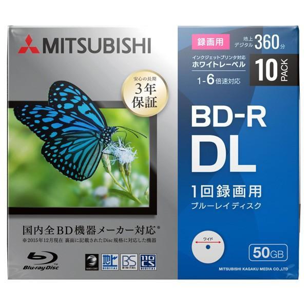 三菱化学メディア 録画用 BD-R DL 1-6倍速 50GB 10枚【5mmスリムケース / インクジェットプリンタ対応】 VBR260RP10D1-B