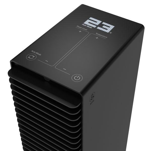 スタドラーフォーム 電気ファンヒーター 「Paul」(1200W) 2507 BK [振込不可]