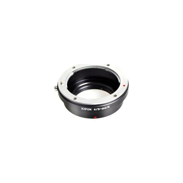 KIPON マウントアダプター 4/3-M4/3【ボディ側:マイクロフォーサーズ/レンズ側:フォーサーズ】