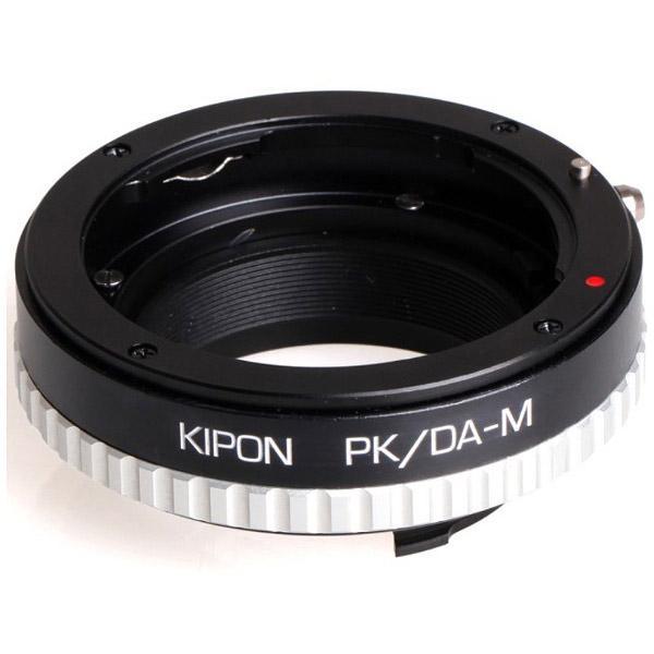 KIPON マウントアダプター PK/DA-M【ボディ側:ライカM/レンズ側:ペンタックスK・DAシリーズ】