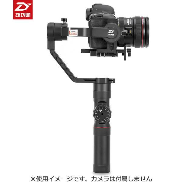 ZHIYUN Crane 2 C020012J