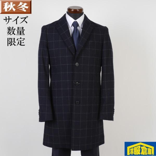 チェスターカラー  ビジネスコート メンズ Mサイズ SG-M 16000 GC35165|y-souko