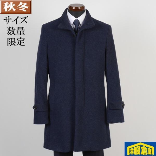 スタンドカラー コート メンズ ビジネスコート Mサイズ ウールSG-M 11000 GC35229|y-souko