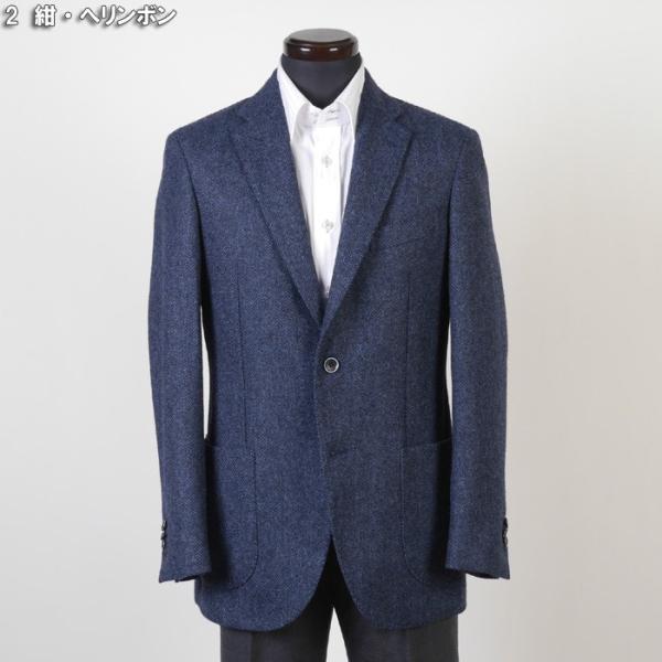 テーラード ジャケット メンズ英 MOON ウール100% L サイズ限定 全2柄 11000 GJ6003|y-souko|07