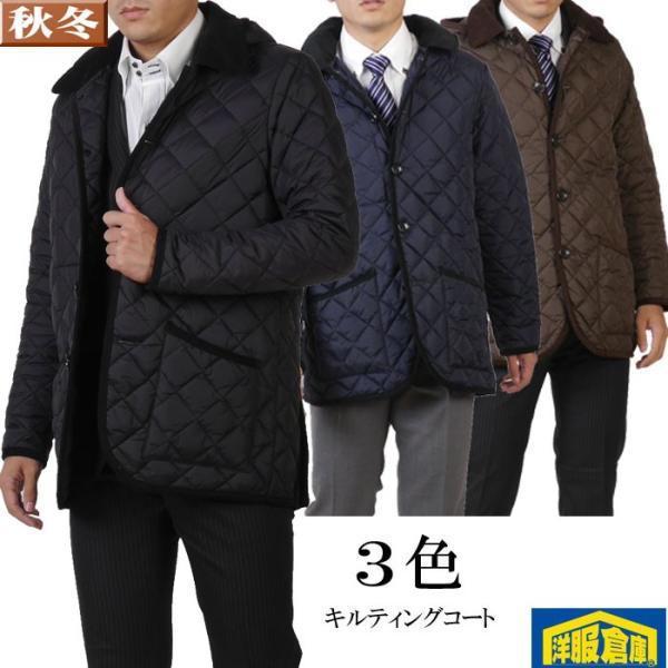 ステンカラー キルティングコート メンズ脱着式フード 軽量中綿 保温素材  全3色 7000 RC1601|y-souko