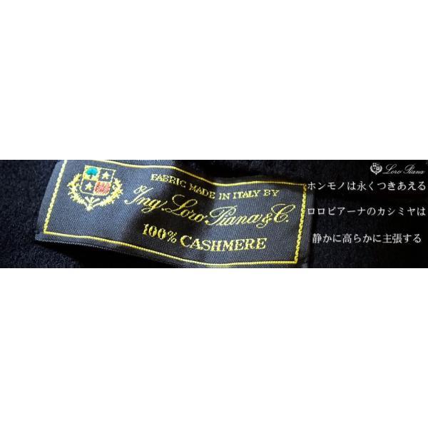 ロロピアーナ イタリア 「Loro Piana」 ステンカラーコート カシミヤ ビジネスコート メンズ  M L LL カシミヤ100% 全3色 59000 RCi362|y-souko|08