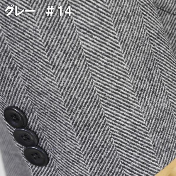 ロロピアーナ イタリア 「Loro Piana」 チェスターコート ビジネスコート メンズ  M L LL 毛100% 全3色 46000 RCi391|y-souko|06