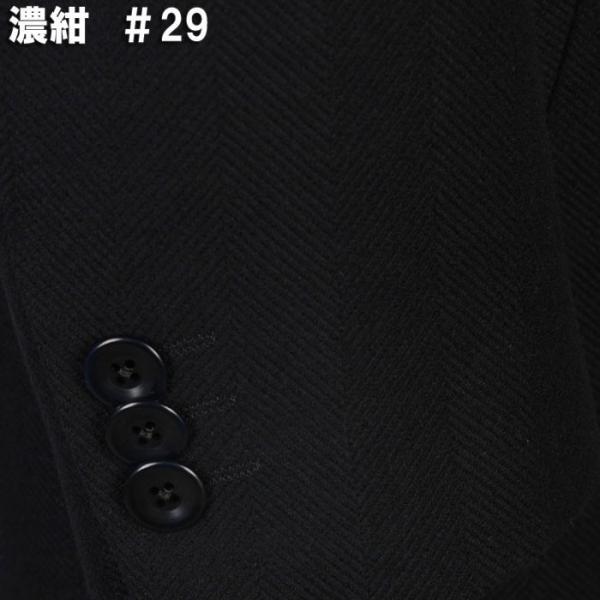 ロロピアーナ イタリア 「Loro Piana」 チェスターコート ビジネスコート メンズ  M L LL 毛100% 全3色 46000 RCi391|y-souko|08