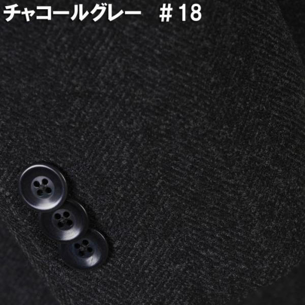 ロロピアーナ イタリア 「Loro Piana」 チェスターコート ビジネスコート メンズ  M L LL 毛100% 全3色 46000 RCi391|y-souko|10