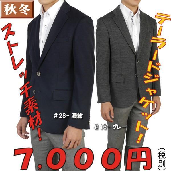ジャケットRJ2006− テーラード ニットジャケット|y-souko