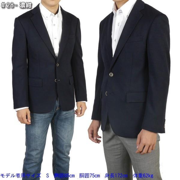 ジャケットRJ2006− テーラード ニットジャケット|y-souko|06