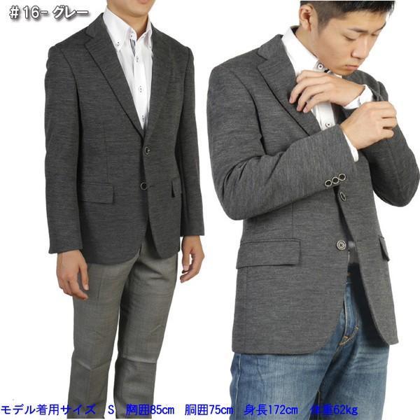 ジャケットRJ2006− テーラード ニットジャケット|y-souko|07