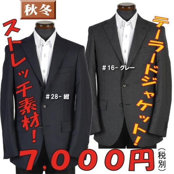 ジャケットRJ2011−シングル段返り3釦テーラードジャケットストレッチ素材 選べる2色 y-souko
